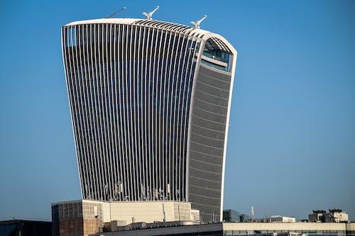 Facade of modern skyscraper in London