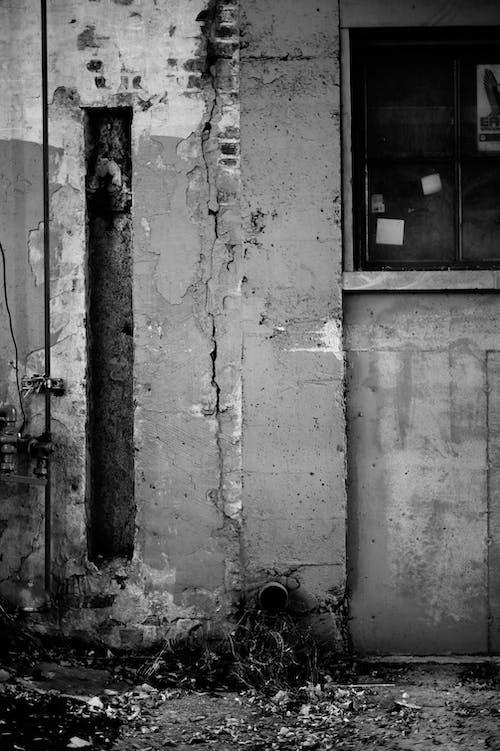 Abandoned building with broken walls