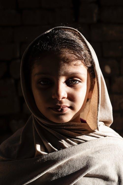 A Cute Girl Wearing Hijab
