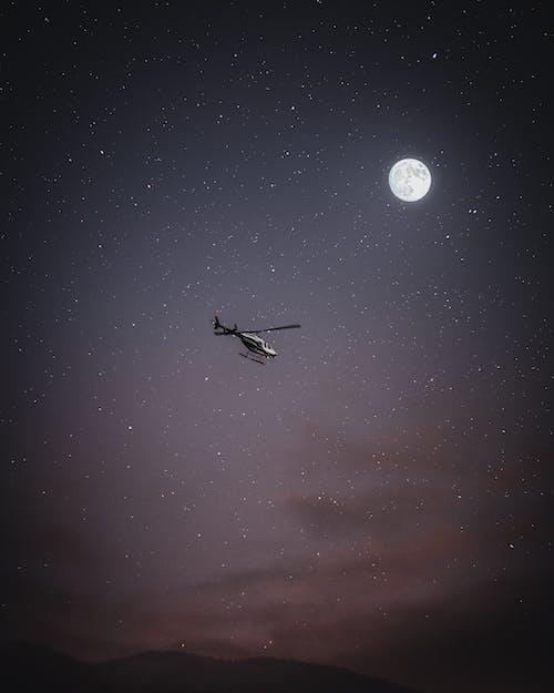 Бесплатное стоковое фото с galaxy, вертолет, восход, галактика
