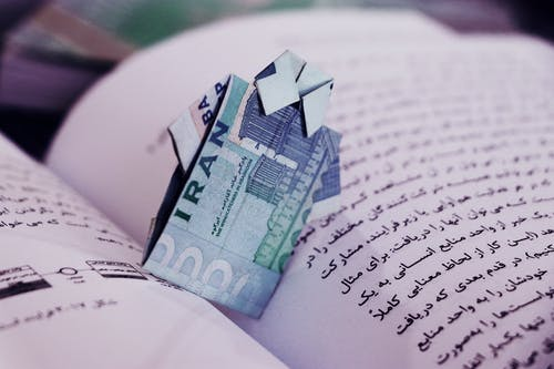 Free stock photo of cash, iran, iran money