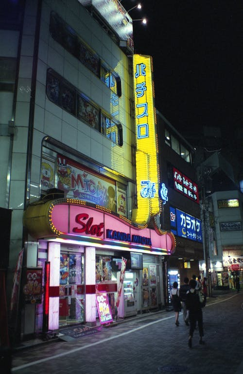 Yellow and Red Store Signage