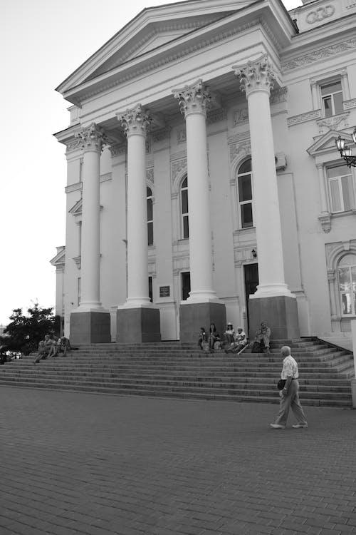 Gratis arkivbilde med administrasjon, arkitektonisk bygning, arkitektur