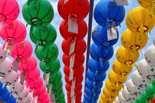Colorful Hanging Paper Lanterns