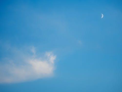 Photos gratuites de bleu, ciel, lumière du jour