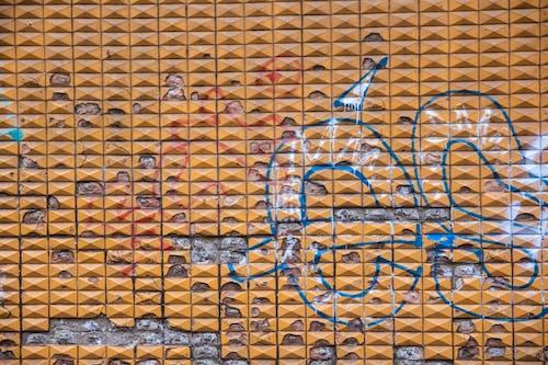 Free stock photo of 70s, graffiti, modernism