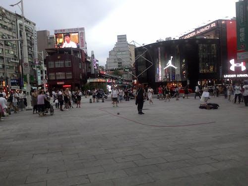 Imagine de stoc gratuită din expoziție, Taipei
