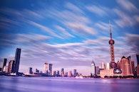 city, sky, water