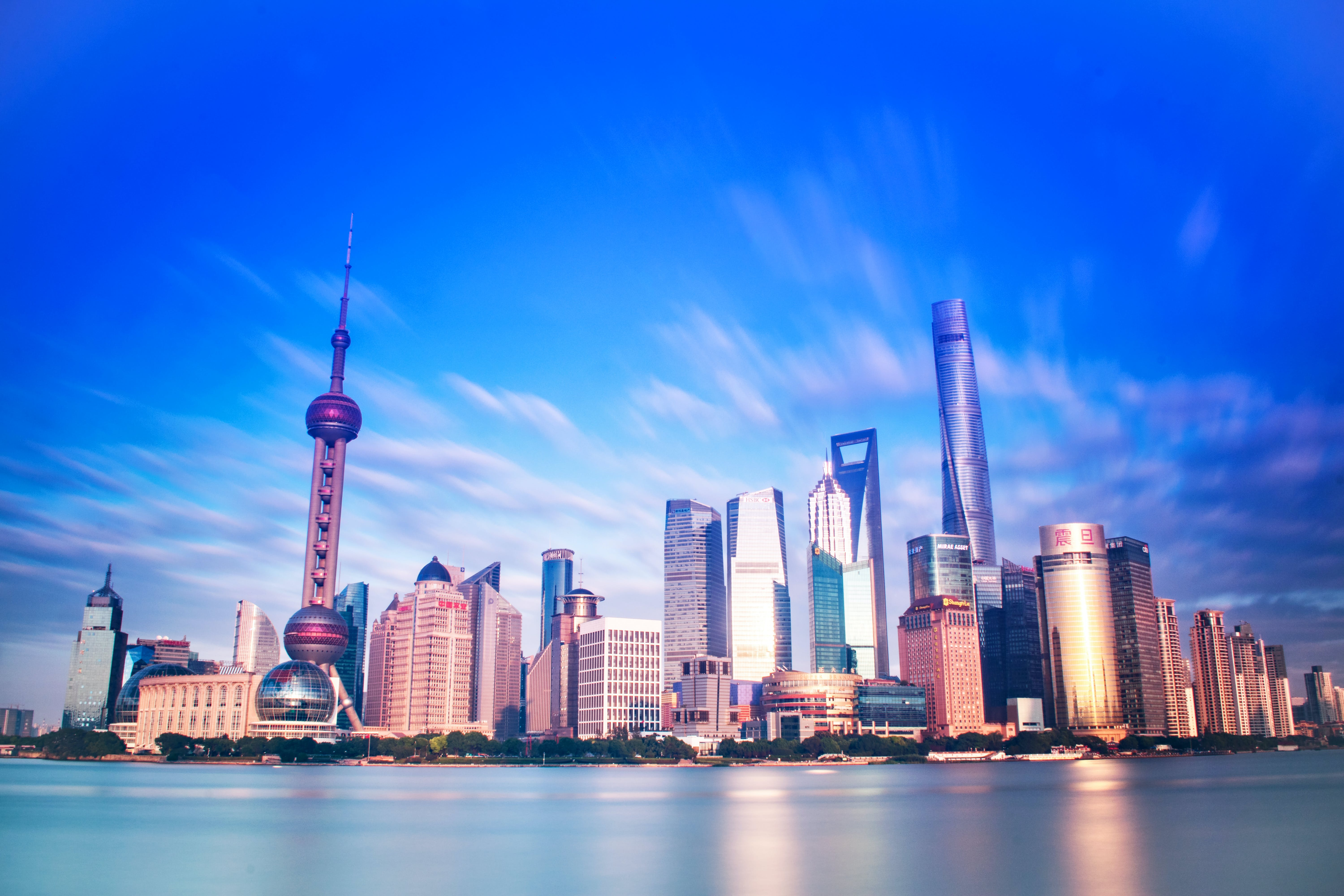Shanghai Skyline Under Blue Sky
