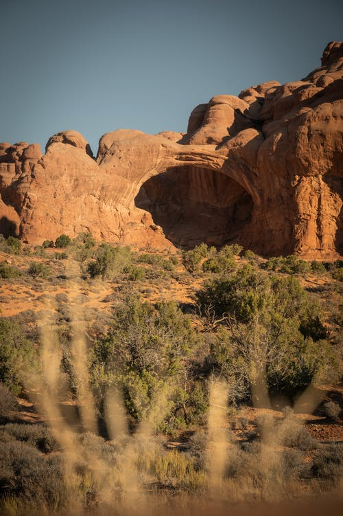Arched Brown Rock Formation