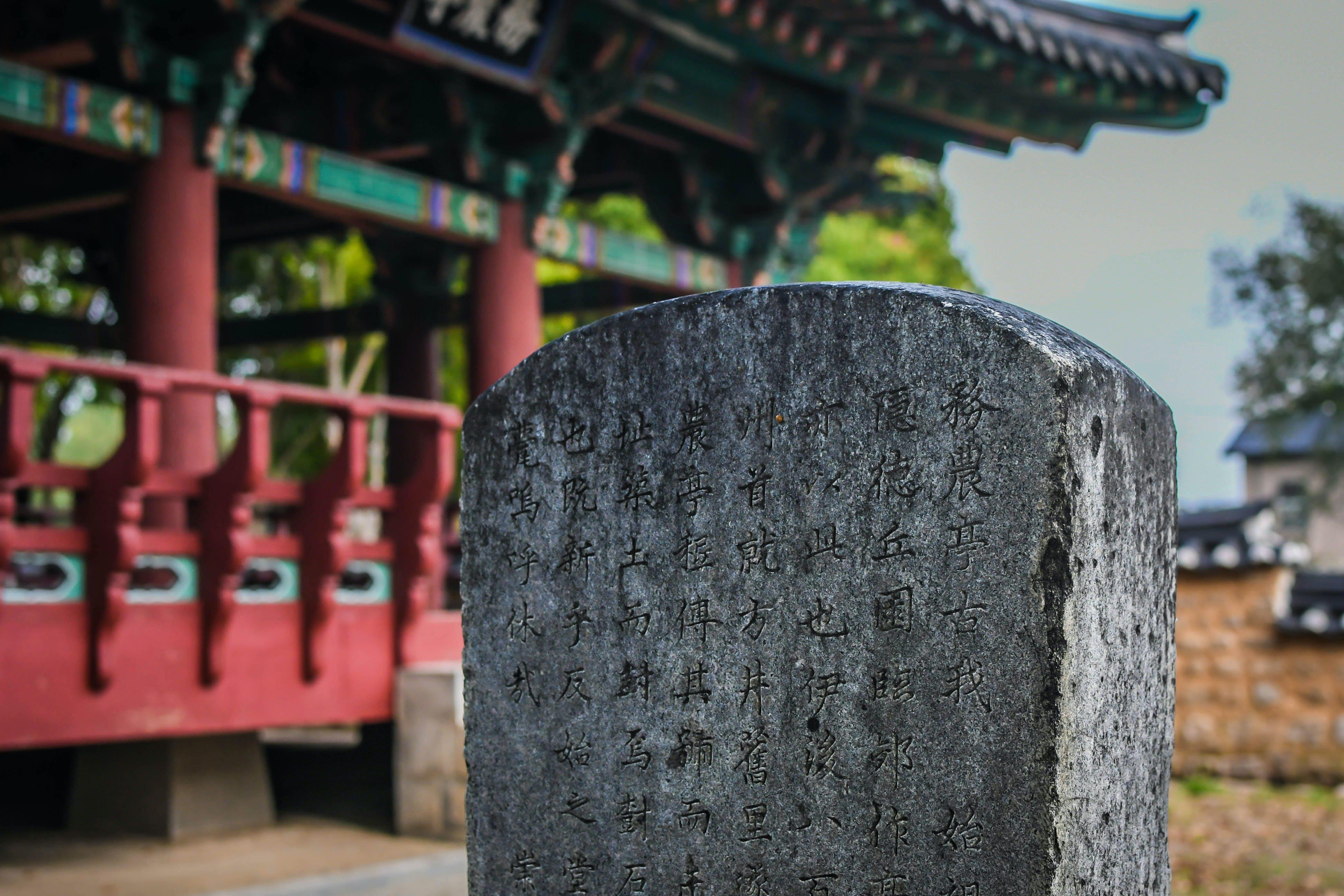 Free stock photo of asia, Asian, grave, grave stones