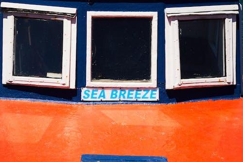 Kostnadsfri bild av blå, bokstav, brev