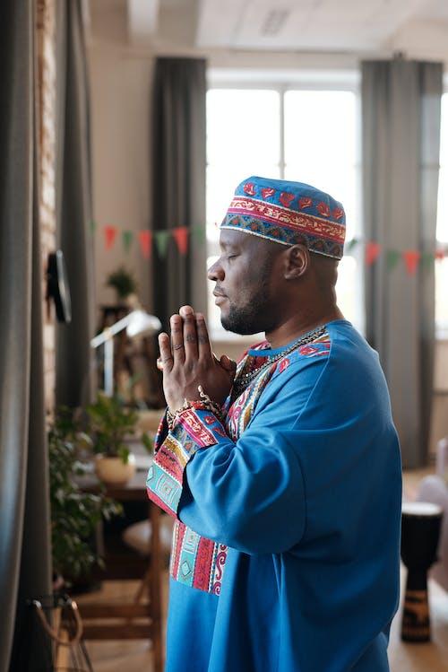 Photo Of Man Praying