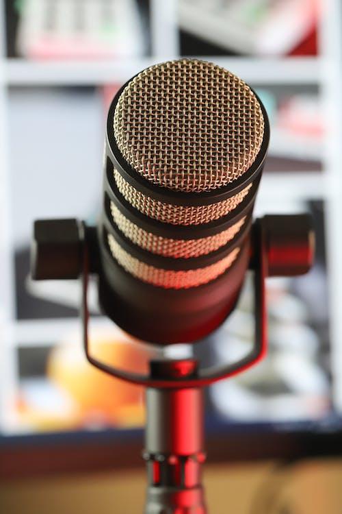 Modern studio microphone in room