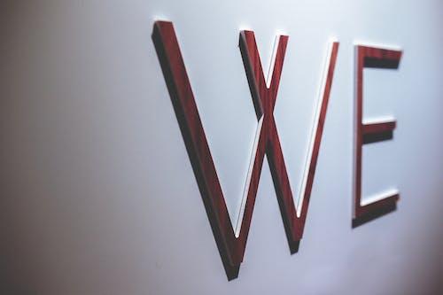 Darmowe zdjęcie z galerii z mur, my, słowo