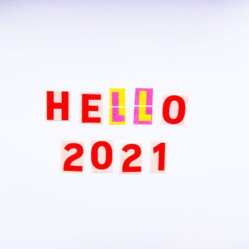 Hello 2021 Text