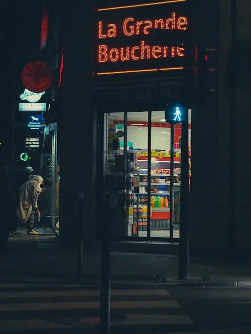 A Convenience Store Near the Pedestrian Crossing