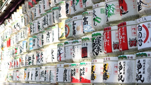 Free stock photo of meiji jingū