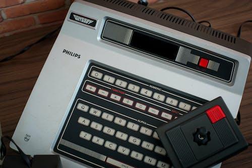 Philips Odyssey 2