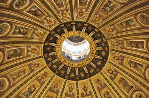 Kostenloses Stock Foto zu architekturdesign, basilika, citta del vaticano