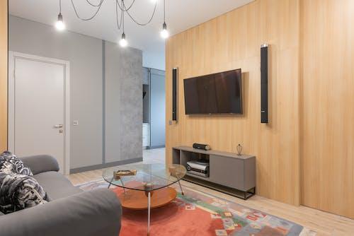 Modern living room with stylish interior
