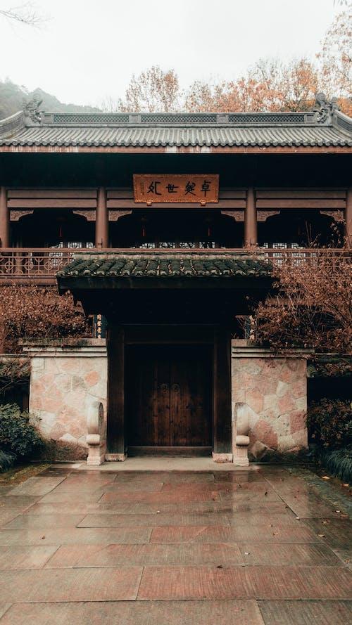 Gratis arkivbilde med arkitektur, bygning, dør