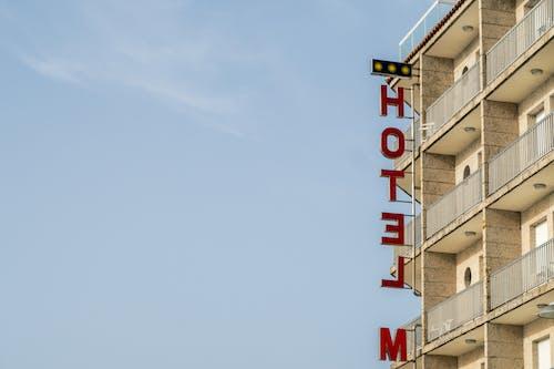 Ingyenes stockfotó belváros, bérház, család témában