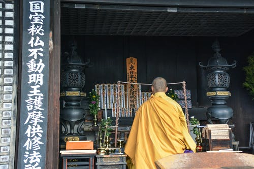 Kostenloses Stock Foto zu 佛堂, 神社
