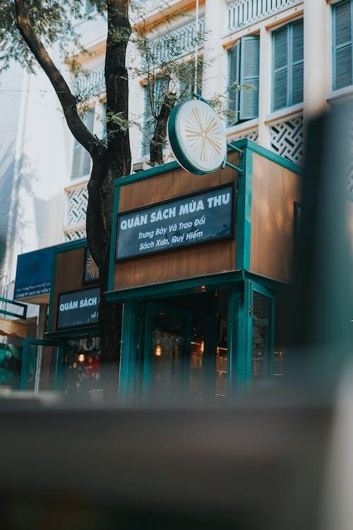 サイゴン, ビンテージ, 書店の無料の写真素材