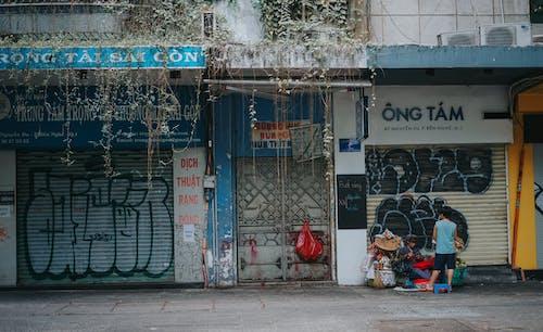 コーナー, サイゴン, シティの無料の写真素材