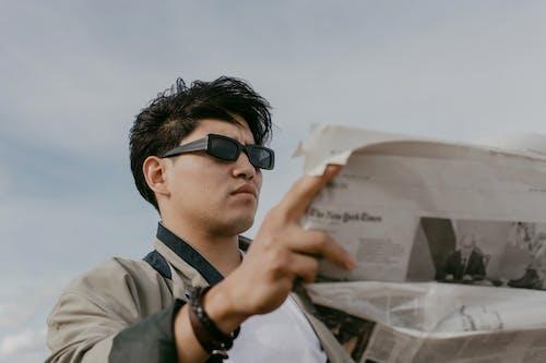 Fotobanka sbezplatnými fotkami na tému absurdné, čítanie, denník