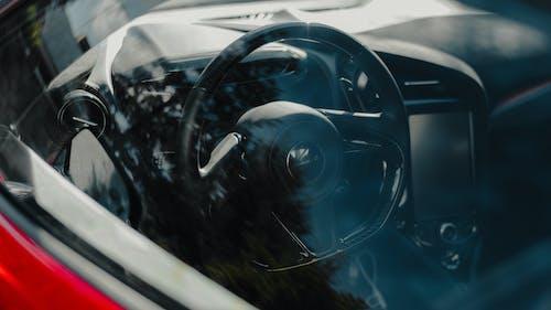 Steering wheel of contemporary fancy car