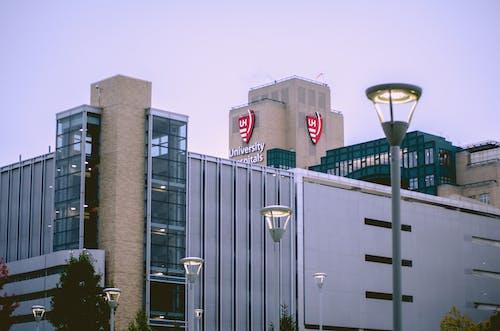 Základová fotografie zdarma na téma architektura, budova, denní světlo, firma
