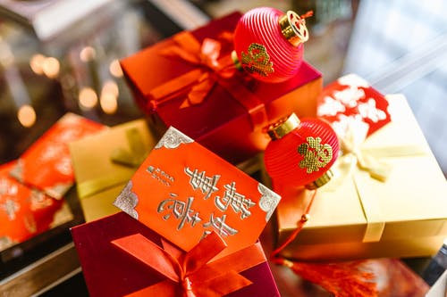 Red and Gold Gift Boxes