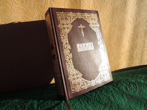Ilmainen kuvapankkikuva tunnisteilla kristinusko, raamattu, risti, usko