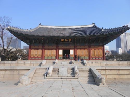 Free stock photo of deoksugung palace, seoul, south korea