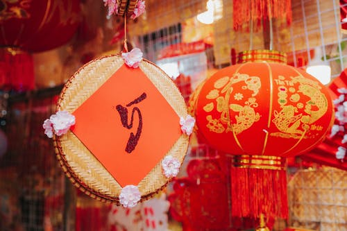 Red and White Chinese Lanterns