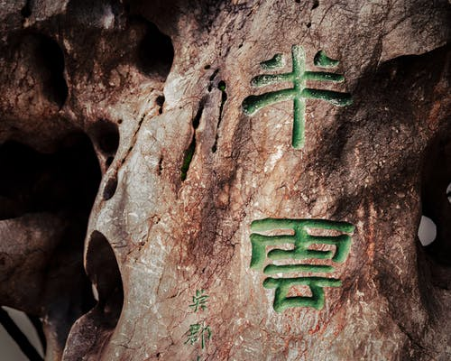 Stone wall with green hieroglyphs