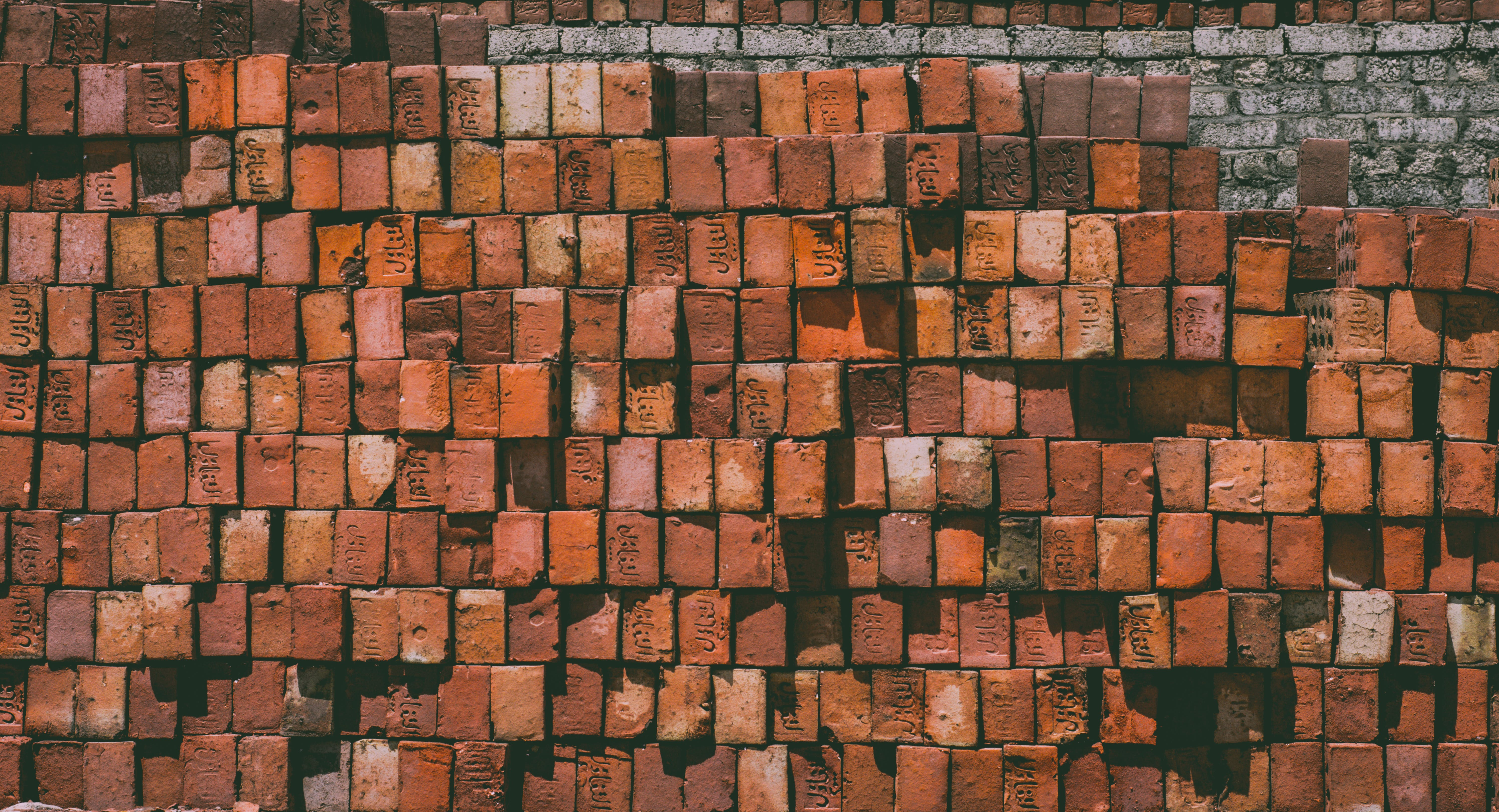 Brown Concrete Bricks