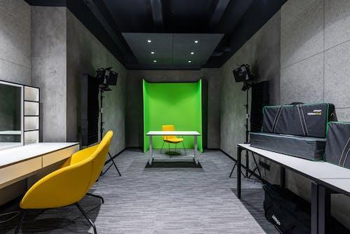 Interior of modern studio with professional equipment