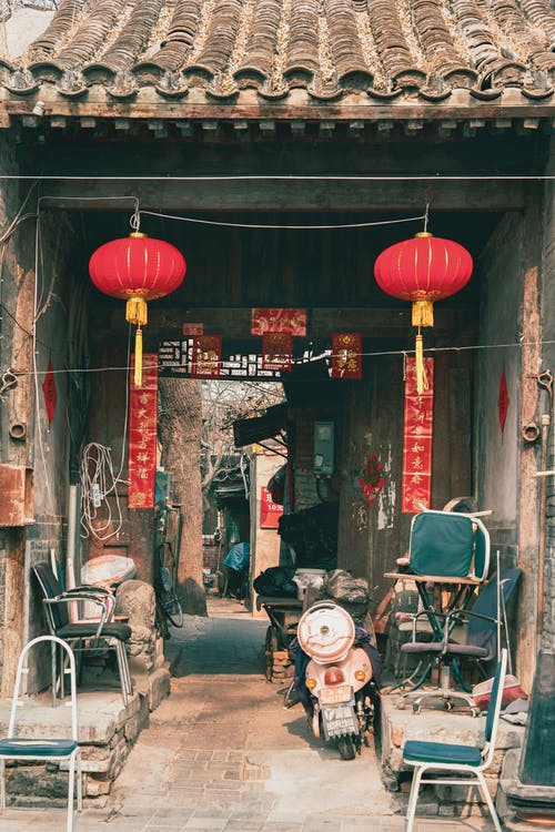 Chinese Lanterns Hanging on a House