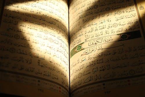 Ingyenes stockfotó arab, dokumentum, írás témában