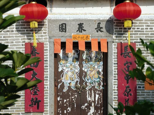 Red and White Chinese Lantern