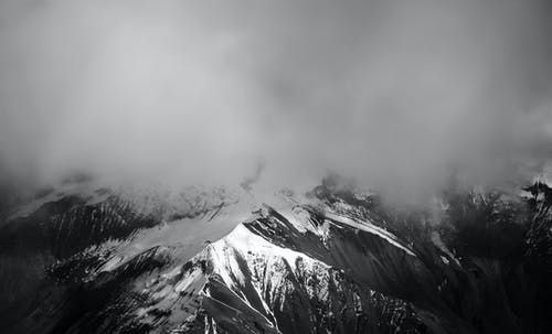 Snow Covered Mountain With Mist