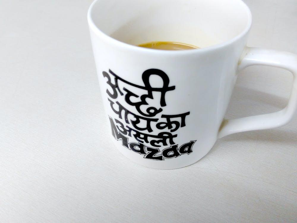 asli chai, bord te, citat