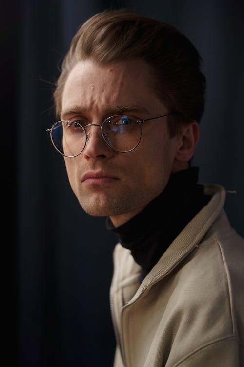 Portrait Of A Man Wearing Eyeglasses