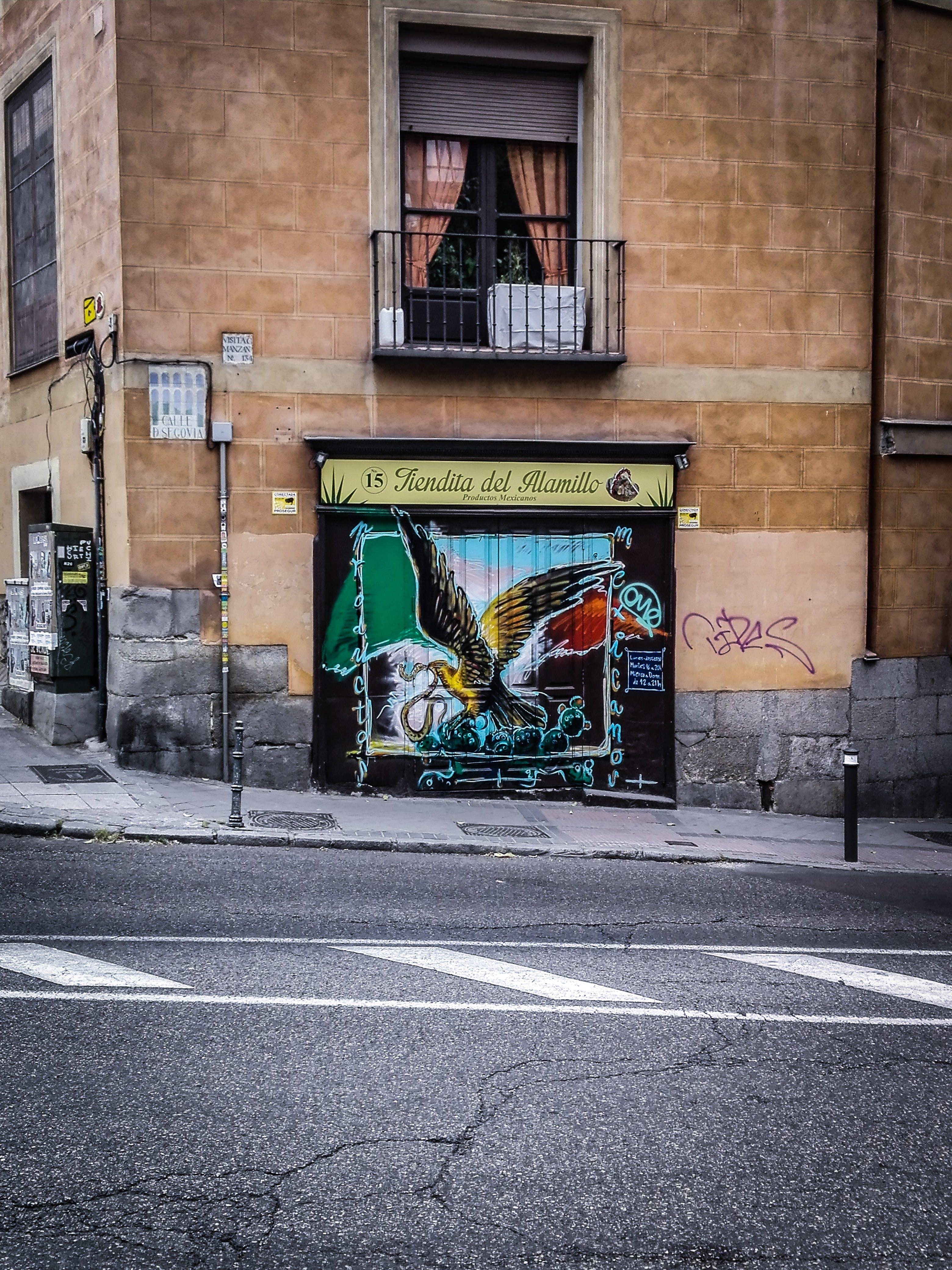 Mendital Del Alamillo Store Facade