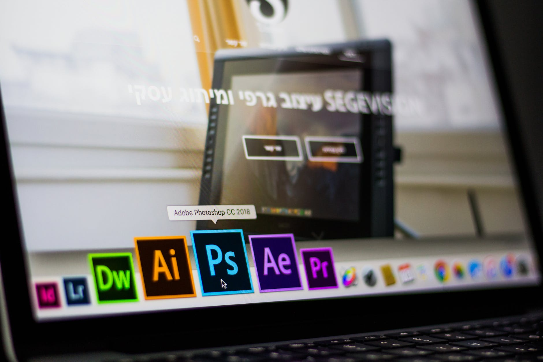 photoshop application on a laptop monitor