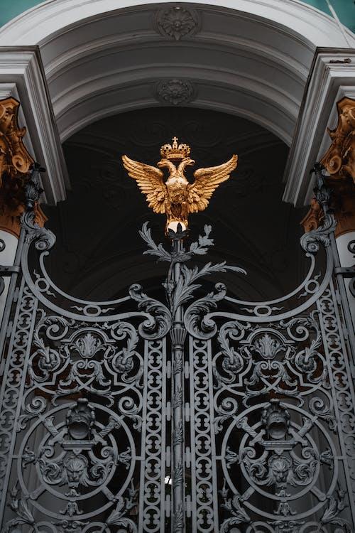 Бесплатное стоковое фото с Антикварный, Арка, архитектура