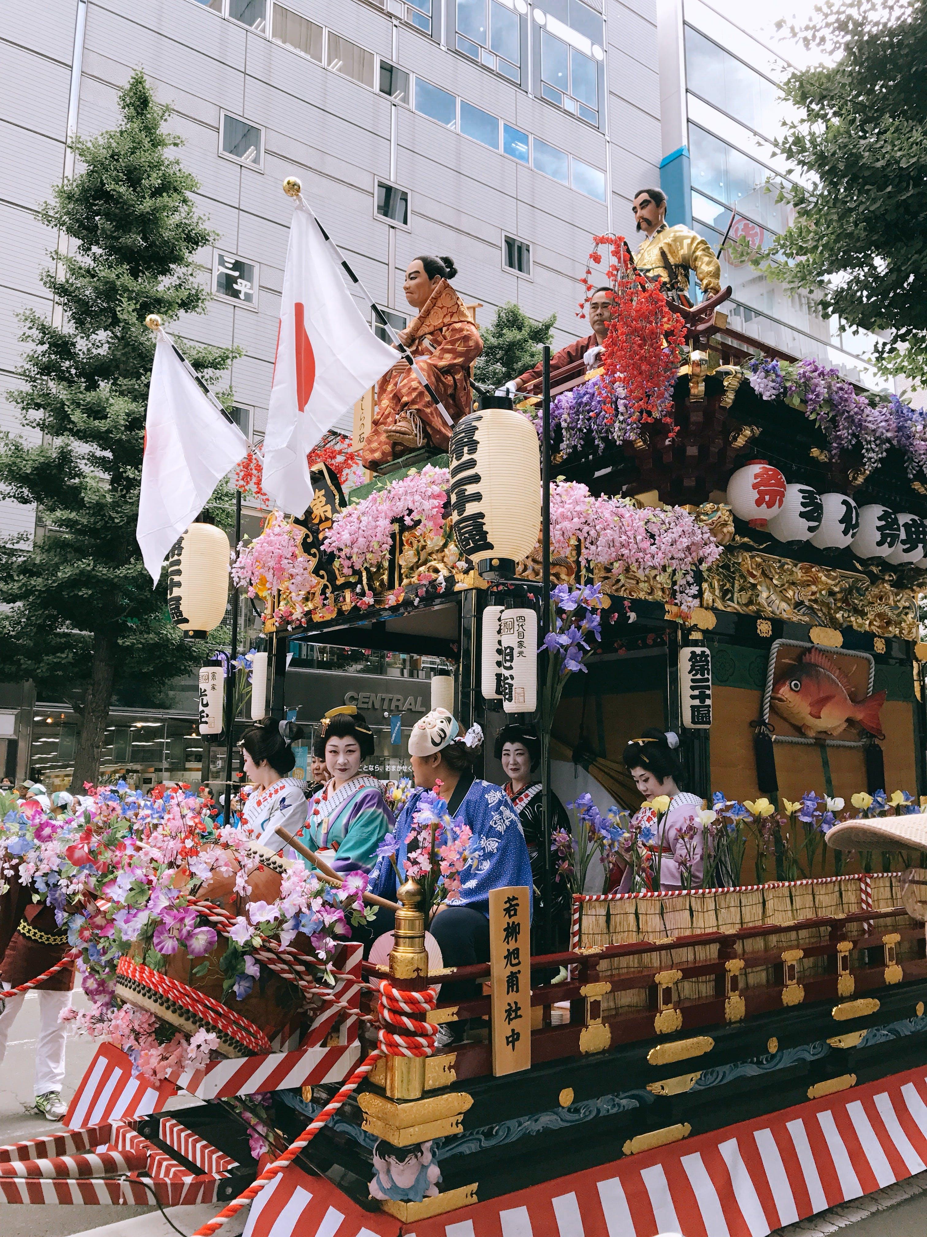 Kostenloses Stock Foto zu #japan # お 祭 り